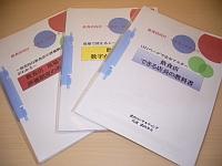 経営コンサルタントは武内コンサルティング 飲食店の教科書